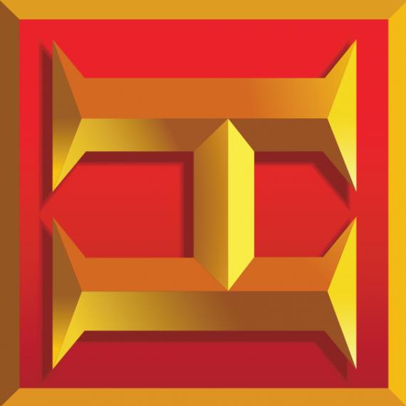 Hoax Theory logo